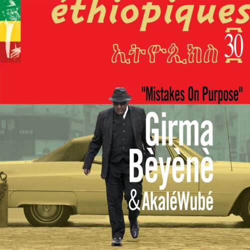Girma Bèyènè & Akalé Wubé: Mistakes on Purpose