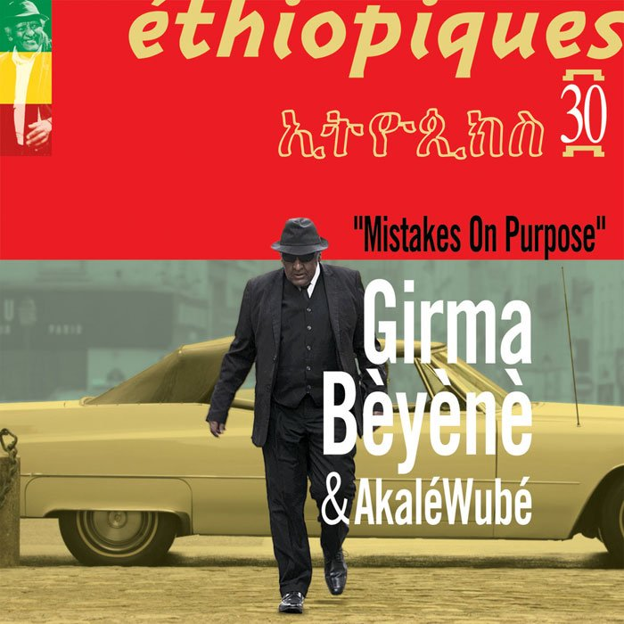 Girma Bèyènè & Akalé Wubé - Mistakes on Purpose (2017)