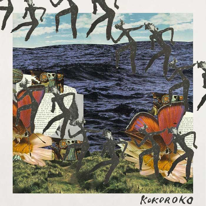 Kokoroko EP - 2019