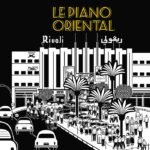 Stéphane Tsapis: Le Piano Oriental